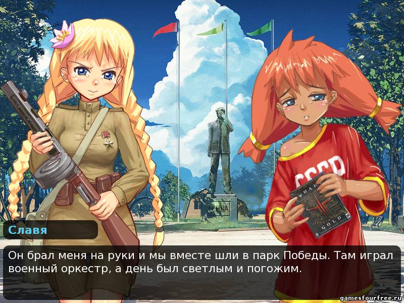 играть советские порно игры симуляторы аниме